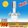 H4 ceramics base 5000k HID light