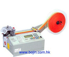 Computer Controlled Tape Cutting Machine BJ-07
