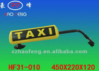 HF31-010 taxi roof sign