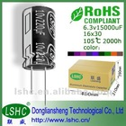 8*14mm 2000h low volt 330uf 25v capacitor for remote control