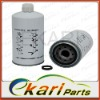 Perkins Oil Filters 26560143 26560145 26564403 factory price