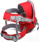 Confortable baby carrier,Hot selling--Safe Baby Carrier,
