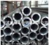 Seamless Chrome Steel Tube