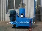small sawdust pellet mill