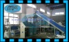 EPE plastic recycling machine