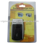 8.4V 0.5A Universal Digital Camera Camcorder Battery Charger