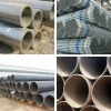 Q195 welded carbon pipe/black pipe/cold rolld steel pipe/CR GI round pipe