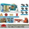 ZYQ8-15 Full automatic cement block machine