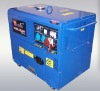 5kva silent diesel generator set
