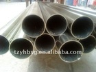 Handrail tube