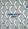 Chain Link Fence. For Protection Use, ISO9001 certified