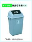 plastic trash can