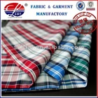 2013 New design of bamboo fabric