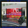 2013 New Design Full manget slim Taxi billboard