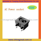 gsm power socket Power socket AC-008 gsm power socket