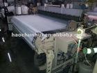 Used Nissan water jet loom