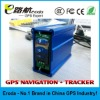 Hot!!! Mini GPS Tracker for Car!