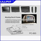 "Lilliput-NEW-8"" Taxi Dispatch Data Terminal with Touch screen (PC865)"