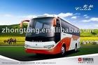 Catch LCK6798H Coach