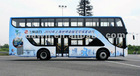 New model bus! double deck city touring bus with LCD TV