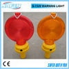 S-1328 12pcs led flash warning light