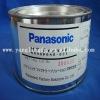 PANASONIC MP GREASE N990PANA -023