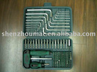 tool case mould