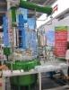 Chemical Machine:Resin Equipment