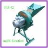 mini electric corn/maize mill machine (multi-function)