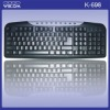 Multimedia keyboard OEM (K-698)