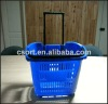rolling shopping basket with wheels