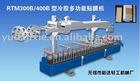 RTM300B / 400B Cold Glue Film Wapping Machine