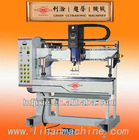 Non-standard automatic ultrasonic welding machine