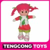 Intelligent Music doll, lovely toy,36cm
