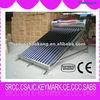 popular solar water heater