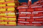 (Methylene Urea)MU slow release fertilizer for golf course turfgrass 18-3-15+50% MU