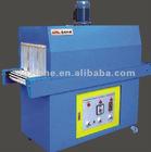 XH-480/250 shrink packaging machine