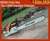 380 chain saw