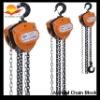 HSZ-C Hoisting Manual Chain Block