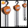 HSZ-C Hoisting Manual Chain Block