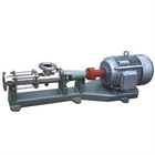 1.5-22KW Screw Pump for cosmetic machine
