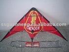 promotional stunt kite