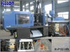 HI-P168 IMM Injection moulding machine