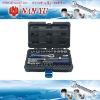 1/4DR 38PC Hand Socket Set Tool Kit