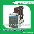VS1, ZN63-12KV Side Installation Type Indoor High Voltage Vacuum Circuit Breaker