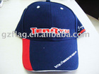 Cap (promotion item)