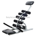 BYS-166 ~ AB Back/Balance Power