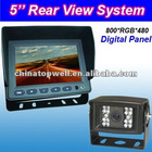 5'' Rearview Kit with IP68 Waterproof 420 TVL CCD IR Camera