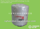 Dongfeng Cummins engine oil filter LF16011