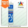 Cheap Construction Acrylic sealant